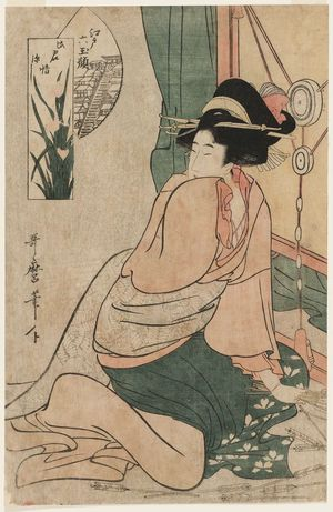 Kitagawa Utamaro: Iris: Woman in an Archery Parlor, from the series Six Jewel-like Faces of Edo (Edo mu tamagao) - Museum of Fine Arts