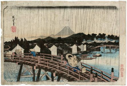 歌川広重: Shower on Nihonbashi Bridge (Nihonbashi no hakuu), from the series Famous Places in the Eastern Capital (Tôto meisho) - ボストン美術館