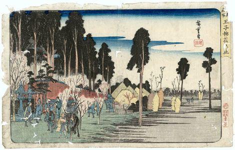 Utagawa Hiroshige: Inari Shrine at Ôji (Ôji Inari no yashiro), from the series Famous Places in Edo (Kôto meisho) - Museum of Fine Arts