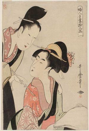 Kitagawa Utamaro: Floss-stretching, from the series Twelve Types of Women's Handicraft (Fujin tewaza jûniko) - Museum of Fine Arts