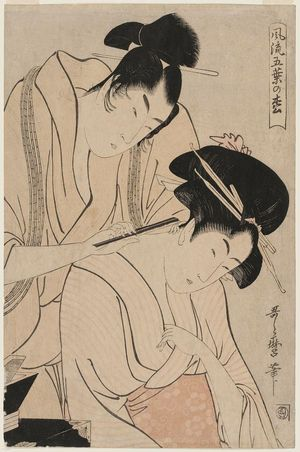 喜多川歌麿: Shaving the Nape of the Neck, from the series Elegant Five-Needled Pine (Fûryû goyô no matsu) - ボストン美術館