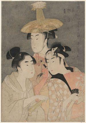 喜多川歌麿: Korean, Lion Dancer, Sumo Wrestler (Tôjin, shishi, sumô), from the series Female Geisha Section of the Yoshiwara Niwaka Festival (Seirô niwaka onna geisha no bu) - ボストン美術館