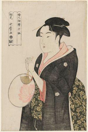 Kitagawa Utamaro: Woman Holding a Round Fan, from the series Ten types in the Physiogonomic Study of Women (Fujin sôgaku juttai) - Museum of Fine Arts