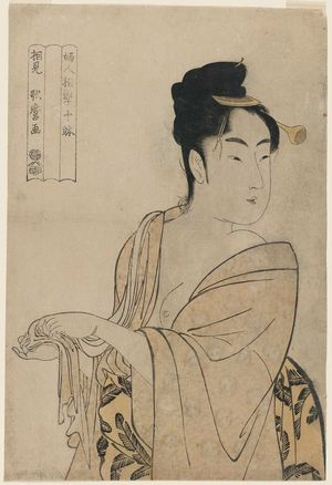 喜多川歌麿: The Fancy-free Type (Uwaki no sô), from the series Ten Types in the Physiogonomic Study of Women (Fujin sôgaku juttai) - ボストン美術館