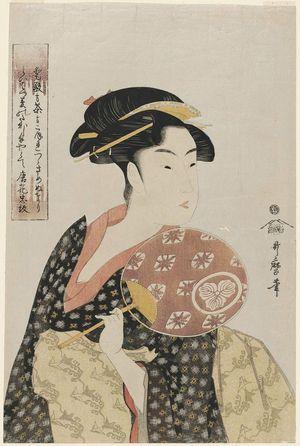 喜多川歌麿: Takashima Ohisa - ボストン美術館