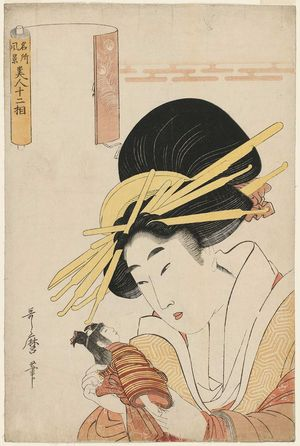 Kitagawa Utamaro: Courtesan with a Doll, from the series Twelve Physiognomies of Beautiful Women Representing Scenes of Famous Places (Meisho fûkei bijin jûnisô) - Museum of Fine Arts