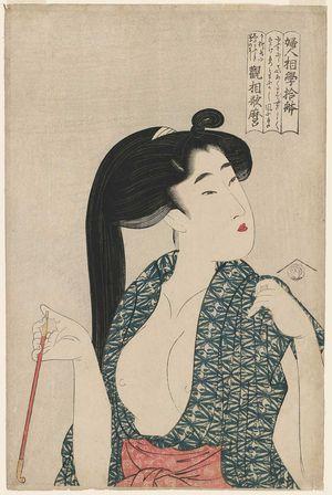 Kitagawa Utamaro: Woman with Pipe, from the series Ten Types in the Physiognomic Study of Women (Fujin sôgaku juttai) - Museum of Fine Arts