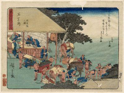 Utagawa Hiroshige: Ishiyakushi: The Station House (Ishiyakushi, toiyaba no zu), from the series Fifty-three Stations of the Tôkaidô Road (Tôkaidô gojûsan tsugi), also known as the Kyôka Tôkaidô - Museum of Fine Arts