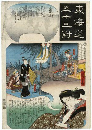 Utagawa Hiroshige: Kameyama: Woman Dreaming of Omatsu, Gennojô, and Sodesuke, from the series Fifty-three Pairings for the Tôkaidô Road (Tôkaidô gojûsan tsui) - Museum of Fine Arts