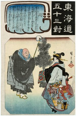 Utagawa Hiroshige: Seki: Priest Ikkyû and the Hell Courtesan (Jigoku-dayû), from the series Fifty-three Pairings for the Tôkaidô Road (Tôkaidô gojûsan tsui) - Museum of Fine Arts