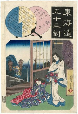 Utagawa Hiroshige: Sakanoshita, from the series Fifty-three Pairings for the Tôkaidô Road (Tôkaidô gojûsan tsui) - Museum of Fine Arts