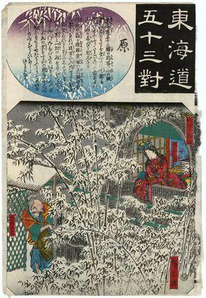 Utagawa Hiroshige: Hara: The Tale of the Bamboo Cutter (Taketori monogatari), Kaguya-hime, the Old Bamboo Cutter (Taketori no okina), from the series Fifty-three Pairings for the Tôkaidô Road (Tôkaidô gojûsan tsui) - Museum of Fine Arts