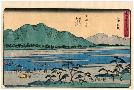 歌川広重: Odawara: Fording the Sakawa River (Odawara, Sakawagawa kachiwatashi), from the series The Fifty-three Stations of the Tôkaidô Road (Tôkaidô gojûsan tsugi no uchi), also known as the Gyôsho Tôkaidô - ボストン美術館