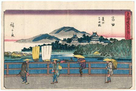 歌川広重: Yoshida: Toyokawa River and Yoshida Bridge (Yoshida, Toyokawa Yoshida-bashi), from the series The Fifty-three Stations of the Tôkaidô Road (Tôkaidô gojûsan tsugi no uchi), also known as the Gyôsho Tôkaidô - ボストン美術館