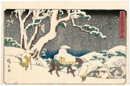 歌川広重: Ishiyakushi, from the series The Fifty-three Stations of the Tôkaidô Road (Tôkaidô gojûsan tsugi no uchi), also known as the Gyôsho Tôkaidô - ボストン美術館