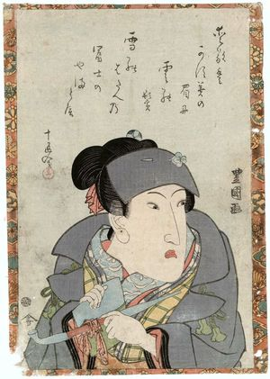 Utagawa Toyoshige: Memorial Portrait of Actor - Museum of Fine Arts