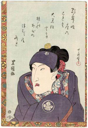 Utagawa Toyoshige: Memorial Portrait of Actor - Museum of Fine Arts