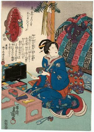 Utagawa Kunisada: Hotei: Woman Making Decorated Boxes, from the series Haikai Poems for the Seven Gods of Good Fortune (Haikai Shichifukujin no uchi) - Museum of Fine Arts
