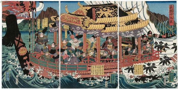 Utagawa Yoshikazu: The Nineteen Retainers of Yoshitsune (Yoshitsune jûku shin) - Museum of Fine Arts