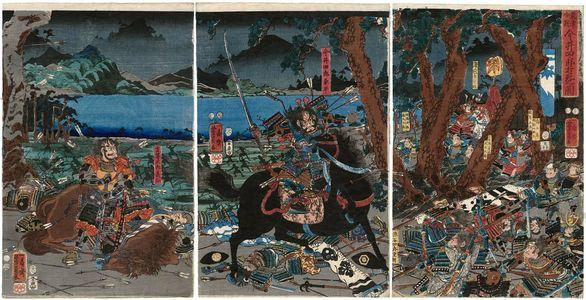 歌川芳員: The Death in Battle of Imai Shirô at the Battle of Awazu (Awazu kassen Imai Shirô uchijini no zu) - ボストン美術館
