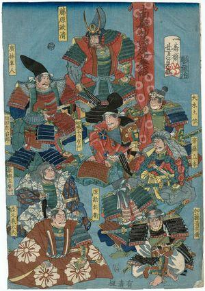 歌川芳員: Fujiwara Masakiyo and His Generals - ボストン美術館