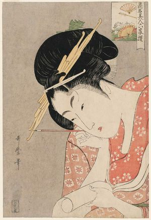 Kitagawa Utamaro: Hanaôgi of the Ôgiya (Ôgiya Hanaôgi, in rebus form), from the series Renowned Beauties Likened to the Six Immortal Poets (Kômei bijin rokkasen) - Museum of Fine Arts