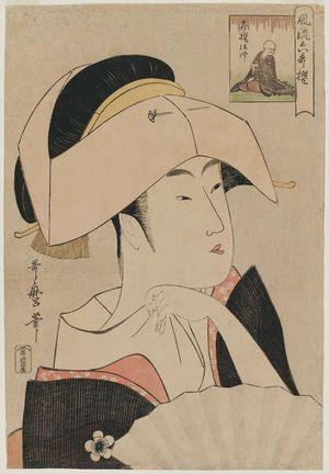 Kitagawa Utamaro: Kisen Hôshi, from the series Six Selected Elegant Poems (Fûryû rokkasen) - Museum of Fine Arts