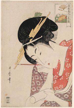 Kitagawa Utamaro: Hanaôgi of the Ôgiya (Ôgiya Hanaôgi, in rebus form), from the series Renowned Beauties Likened to the Six Immortal Poets (Kômei bijin rokkasen) - Museum of Fine Arts