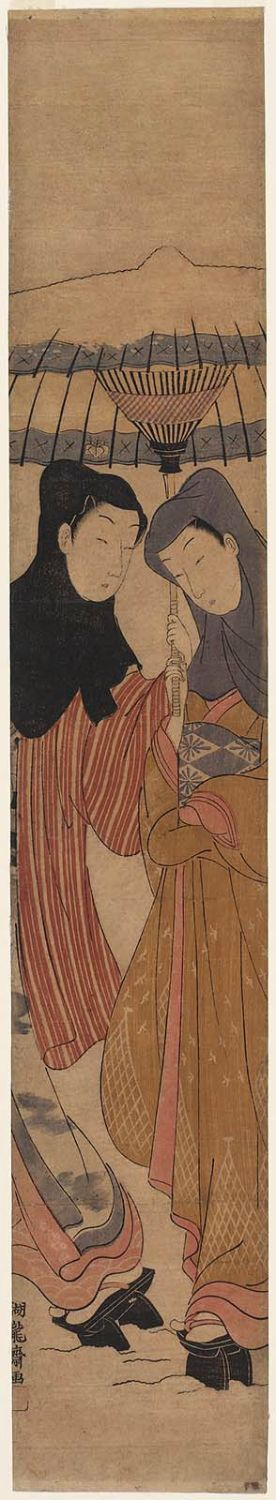 Isoda Koryusai: Couple Sharing an Umbrella in Snow - Museum of Fine Arts
