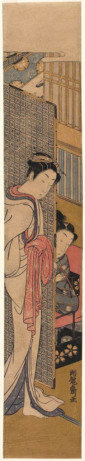 Isoda Koryusai: Courtesan Standing by Screen and Man Smoking in Bed - Museum of Fine Arts