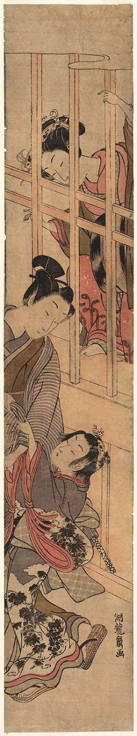 Isoda Koryusai: Courtesan Looking Out Window at Kamuro Trying to Detain Young Man - Museum of Fine Arts