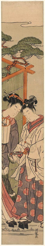 磯田湖龍齋: A Modern Version of the Maid Reizei Leading Ushiwakamaru (Yoshitsune) to Her Mistress Jôruri-hime - ボストン美術館