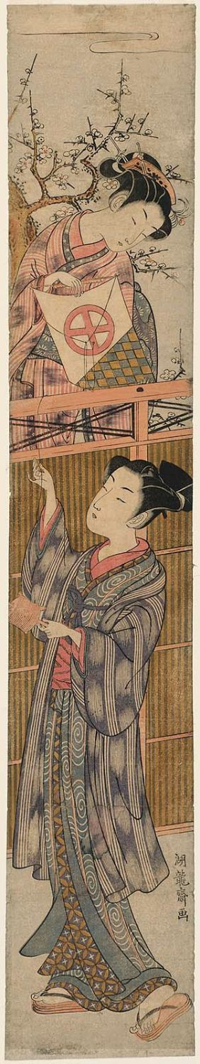 Isoda Koryusai: Young Woman Holding a Kite for Young Man outside the Fence - Museum of Fine Arts