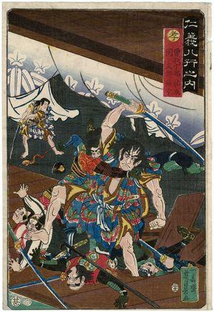 歌川芳員: Jingi hachigyo no uchi, Soga Jiro Sukenari and Soga Gori Tokimune - ボストン美術館