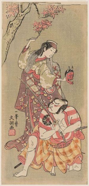 Ippitsusai Buncho: Actors Segawa Kikunojô and Nakamura Nakazô - Museum of Fine Arts
