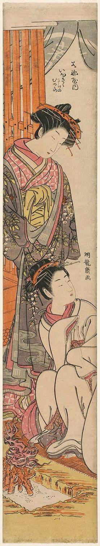 Isoda Koryusai: Ihosaku of the Wakanaya, kamuro Takeno and Mumeno - Museum of Fine Arts