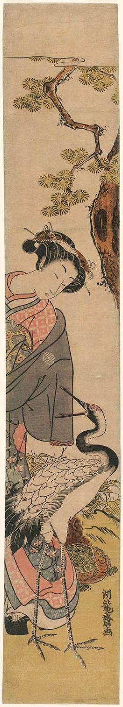 磯田湖龍齋: Courtesan as Jurôjin, with Crane, Turtle, and Pine Tree - ボストン美術館