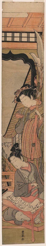 Utagawa Toyoharu: Courtesan and Customer Parodying Guan Yu - Museum of Fine Arts