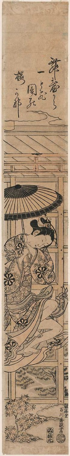 Ishikawa Toyonobu: Young Woman with Parasol Jumping from the Balcony of Kiyomizu Temple - Museum of Fine Arts