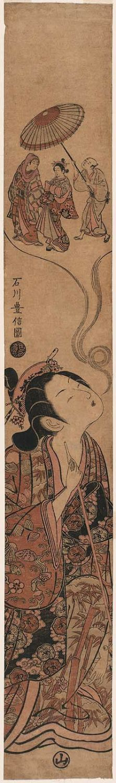 Ishikawa Toyonobu: A Vision in the Tobacco Smoke - Museum of Fine Arts