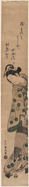 Ishikawa Toyonobu: Woman Opening an Umbrella - Museum of Fine Arts