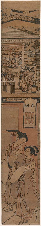 Utagawa Toyonobu: Couple Visiting a Hall of Votive PIctures (Ema) - ボストン美術館