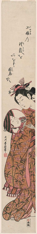 Ishikawa Toyonobu: Young Woman Holding a Fan with a Portrait of Actor Onoe Kikugorô - Museum of Fine Arts