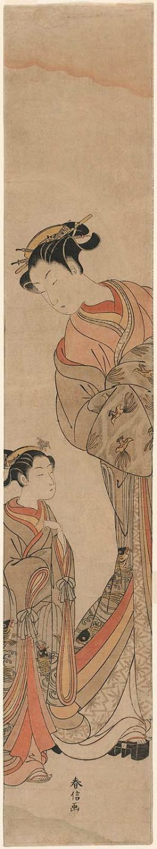 Suzuki Harunobu: Courtesan and Kamuro - Museum of Fine Arts