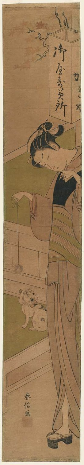 鈴木春信: Osen of the Kagiya Teahouse Playing with a Kitten - ボストン美術館