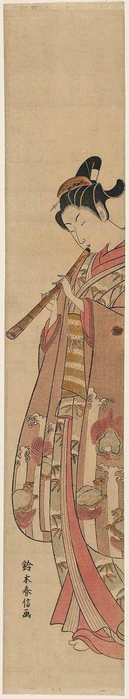鈴木春信: Young Man Playing a Shakuhachi - ボストン美術館