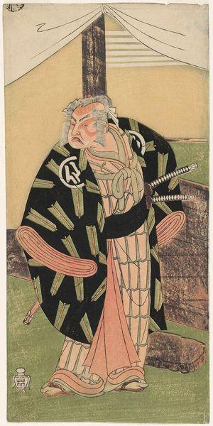Katsukawa Shunsho: Actor Nakamura Sukegorô II - Museum of Fine Arts