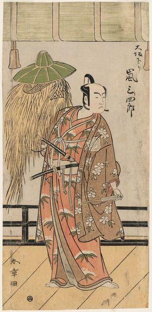 勝川春章: Actor Arashi Sanshirô - ボストン美術館