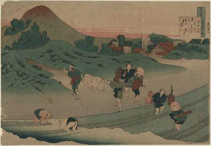 葛飾北斎: Poem by Jitô Tennô, from the series One Hundred Poems Explained by the Nurse (Hyakunin isshu uba ga etoki) - ボストン美術館