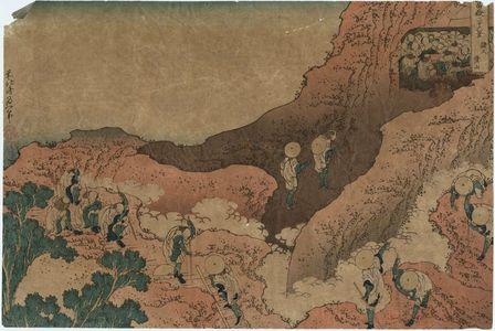 Katsushika Hokusai: People Climbing the Mountain (Shojin tozan), from the series Thirty-six Views of Mount Fuji (Fugaku sanjûrokkei) - Museum of Fine Arts